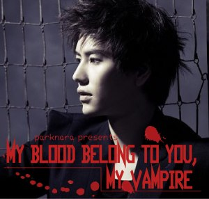 my blood belong to you,my vampire chap.4